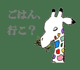 Colorful Giraffes sticker #12752715