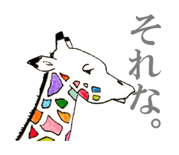 Colorful Giraffes sticker #12752717