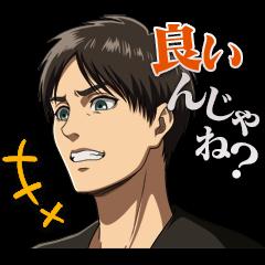 สติ๊กเกอร์ไลน์ Attack on Titan Anime Stickers Part 2