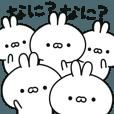 あいづち上手なウサギ
