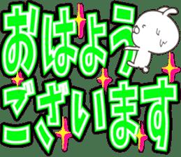Large size, Rabbit 4 sticker #12759598