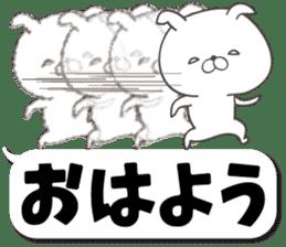 Large size, Rabbit 4 sticker #12759599