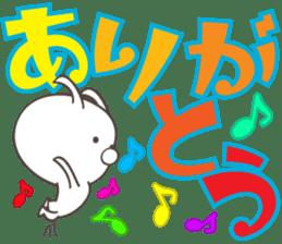 Large size, Rabbit 4 sticker #12759606