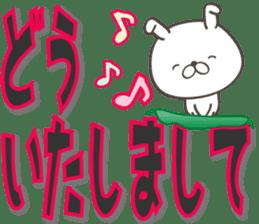 Large size, Rabbit 4 sticker #12759610