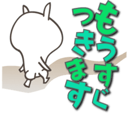 Large size, Rabbit 4 sticker #12759624