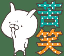 Large size, Rabbit 4 sticker #12759627