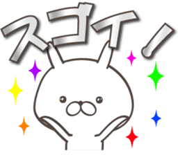 Large size, Rabbit 4 sticker #12759630