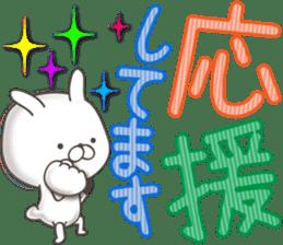 Large size, Rabbit 4 sticker #12759632