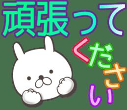 Large size, Rabbit 4 sticker #12759633