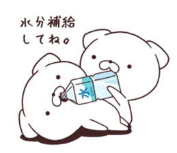 Daily Lives of cute white dog in summer sticker #12762404