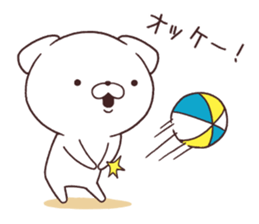 Daily Lives of cute white dog in summer sticker #12762410