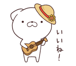 Daily Lives of cute white dog in summer sticker #12762413