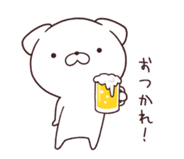 Daily Lives of cute white dog in summer sticker #12762414