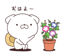 Daily Lives of cute white dog in summer sticker #12762421