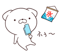 Daily Lives of cute white dog in summer sticker #12762426