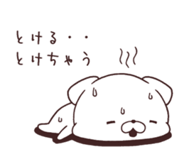 Daily Lives of cute white dog in summer sticker #12762427