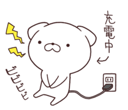 Daily Lives of cute white dog in summer sticker #12762429