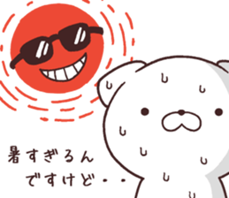 Daily Lives of cute white dog in summer sticker #12762434