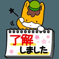 Honorific Gunmachan