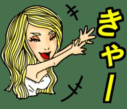 maikohan no sticker2 sticker #12765473