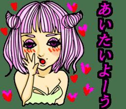 maikohan no sticker2 sticker #12765479