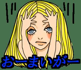 maikohan no sticker2 sticker #12765489