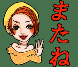 maikohan no sticker2 sticker #12765490