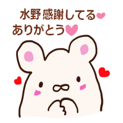 Mizuno is a dedicated sticker