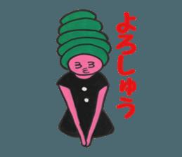Pink of Rei SHI 2 sticker #12768114