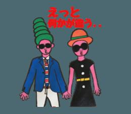 Pink of Rei SHI 2 sticker #12768115