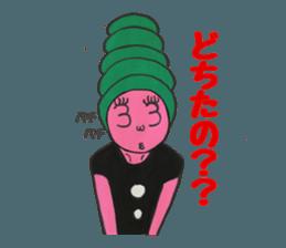Pink of Rei SHI 2 sticker #12768122