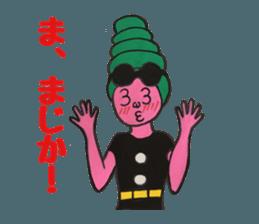 Pink of Rei SHI 2 sticker #12768128