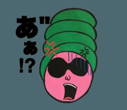 Pink of Rei SHI 2 sticker #12768137