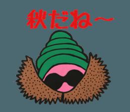 Pink of Rei SHI 2 sticker #12768138