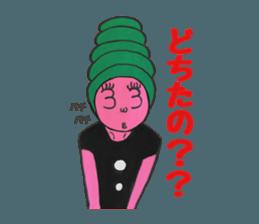 Pink of Rei SHI 2 sticker #12768141