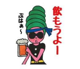 Pink of Rei SHI 2 sticker #12768142