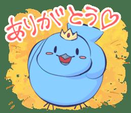 BirdParty sticker #12774848