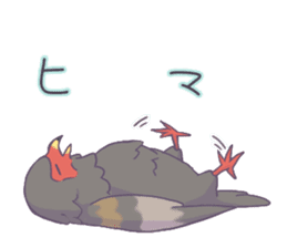 BirdParty sticker #12774856