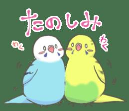 BirdParty sticker #12774868