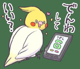 BirdParty sticker #12774874