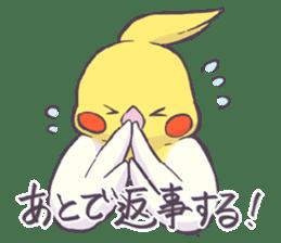 BirdParty sticker #12774875
