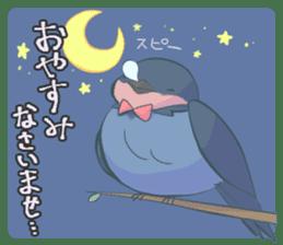 BirdParty sticker #12774885