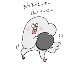 Pigeon of timebell part2 sticker #12775963