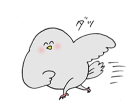 Pigeon of timebell part2 sticker #12775969