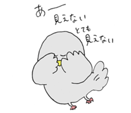 Pigeon of timebell part2 sticker #12775975