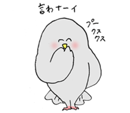Pigeon of timebell part2 sticker #12775976