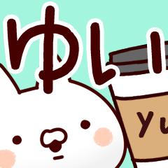 The Yui!