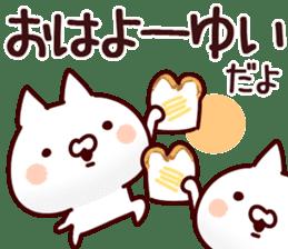 The Yui! sticker #12778606