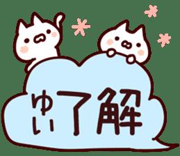The Yui! sticker #12778610