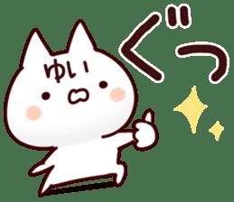 The Yui! sticker #12778611